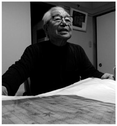 Takahashi Tsunebei